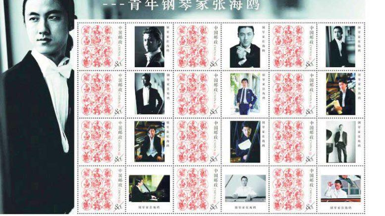 Haiou-Zhang-auf-chinesischen-Briefmarken